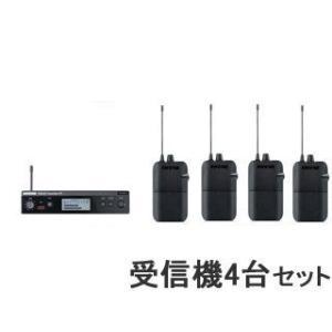【nightsale】 SHURE/シュアー  【受信機4台セット】PSM300 ワイヤレスシステム(イヤホンなし) 【P3TR】 +【P3R】のセット murauchi