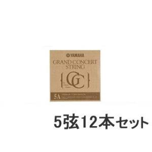YAMAHA/ヤマハ  【12本セット】 クラシックギター弦  S15 【5弦】|murauchi