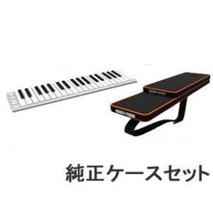 【nightsale】 CME  【ケースセット!】 Xkey37 コンパクトでスタイリッシュなUSB/MIDIキーボード 37鍵盤 murauchi