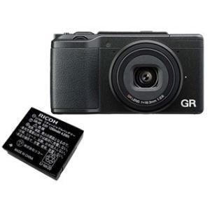 【スペア電池セット】 【catokka】 【gr2set】 【gr2bset】  GRIIDB65s...
