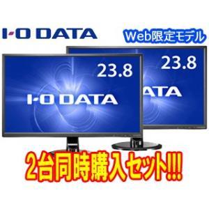 I・O DATA/アイ・オー・データ  超解像技術採用23.8型ワイドADSパネル液晶ディスプレイ EX-LD2381DB  お買い得2台セット|murauchi