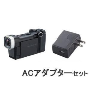 【nightsale】 ZOOM/ズーム  【ACアダプターセット!】ZOOM Q4n ハンディビデオレコーダー|murauchi