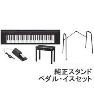 YAMAHA/ヤマハ  NP-12/ブラック(NP12B)+ 純正スタンド・ペダルと純正イスのセット【送料無料】|murauchi