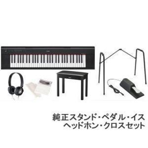 YAMAHA/ヤマハ  NP-12/ブラック(NP12B) + 純正スタンド・ペダルと純正イス・ヘッドホン・クロスのセット【送料無料】|murauchi