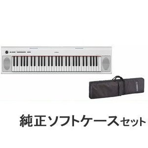 YAMAHA/ヤマハ  NP-12/ホワイト(NP12WH)+ 純正ケース(SCC-55)のセット【送料無料】|murauchi