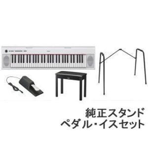 YAMAHA/ヤマハ  NP-12/ホワイト(NP12WH) + 純正スタンド・ペダルと純正イスのセット【送料無料】|murauchi