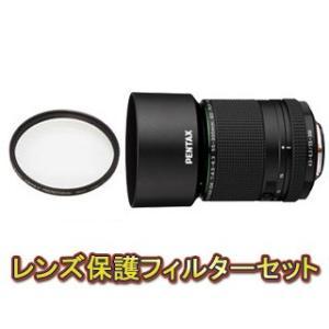 PENTAX/ペンタックス  HD PENTAX-DA 55-300mmF4.5-6.3ED PLM WR RE&レンズプロテクターセット【pentaxlenssale】 murauchi