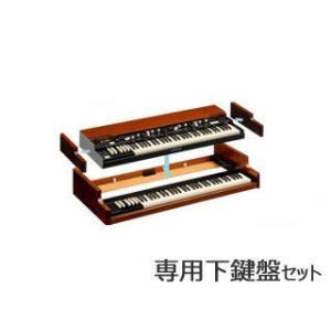 HAMMOND/ハモンド  XK EVOLUTION ( XK-5と専用下鍵盤 XLK-5のセット)【送料無料】|murauchi