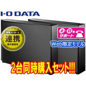 【Web限定モデルはエコパッケージモデルです】  EXHD6CZ 小さくても、高性能!パソコン/テレ...