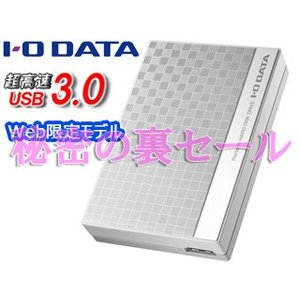 【nightsale】 I・O DATA/アイ・オー・データ  【限定特価】【Web限定モデル】USB3.0対応ポータブルハードディスク 4TB EC-PHU3W4D|murauchi