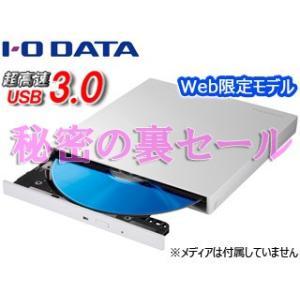【nightsale】 I・O DATA/アイ・オー・データ  【限定特価】【Web限定モデル】USB3.0対応ポータブルブルーレイドライブ EX-BD03W パールホワイト|murauchi