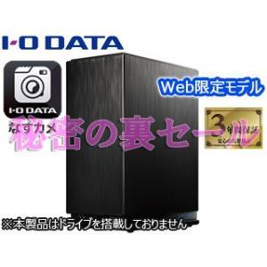 【nightsale】 I・O DATA/アイ・オー・データ  【限定特価】【Web限定モデル】デュアルコアCPU搭載 超高速2ドライブNASキット NASケース HDL2-AA0/E|murauchi