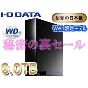 【nightsale】 I・O DATA/アイ・オー・データ  【限定特価】【Web限定モデル】デュアルコアCPU搭載 ネットワーク接続ハードディスク(NAS) 6TB HDL-AA6/E|murauchi