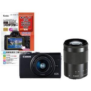 EOSM100WZエキホゴ ミラーレスカメラ EOS M100 ダブルズームキット と 液晶保護フィ...