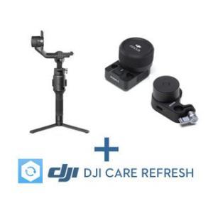 DJI  CP.RN.00000043.01 Ronin-SC Proコンボ+DJI Care Refreshセット|murauchi