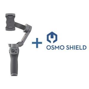 DJI  OsmoMobile3 スマートフォン用折りたたみ式ジンバル スタビライザー+DJI Card OSMO Shieldセット|murauchi