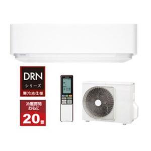 TOSHIBA/東芝  RAS-636DRN(W) グランホワイト DRNシリーズ 寒冷地仕様【200V】 murauchi