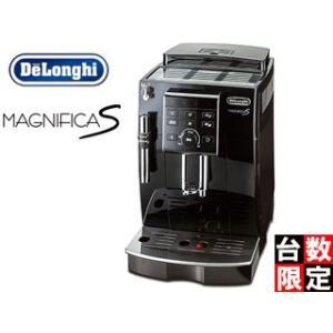 DeLonghi/デロンギ  【オススメ】ECAM23120BN コンパクト全自動エスプレッソマシン マグニフィカS (ブラック)|murauchi