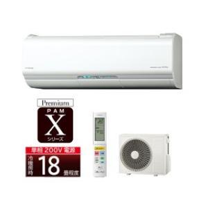 日立PAMエアコン  ステンレス・クリーン白くまくん[Xシリーズ] RAS-X56H2(W) スターホワイト【200V】|murauchi