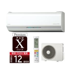 日立PAMエアコン  ステンレス・クリーン白くまくん[Xシリーズ] RAS-X36H2(W) スターホワイト【200V】 murauchi
