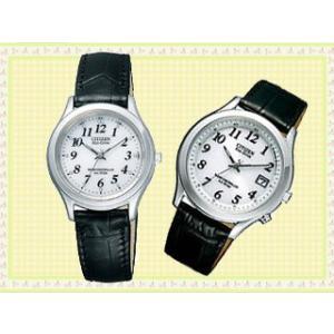 CITIZEN/シチズン  【シチズンコレクションペアウオッチ】 ソーラー腕時計 (FRD59-2395/FRB36-2395) murauchi