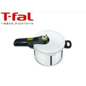 T-fal/ティファール  セキュア ネオ 6L P2530744|murauchi
