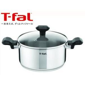T-fal/ティファール  コンフォートマックスIHステンレス シチューパン 20cm  C99544|murauchi