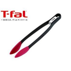 T-fal/ティファール  インジニオ トング K21307