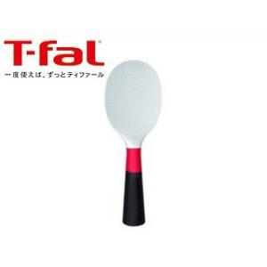 T-fal/ティファール  インジニオ スタンディングしゃもじ K21332|murauchi