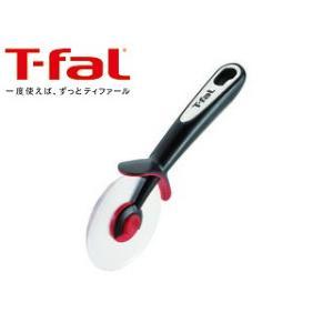 T-fal/ティファール  インジニオ ピザカッター K21411|murauchi