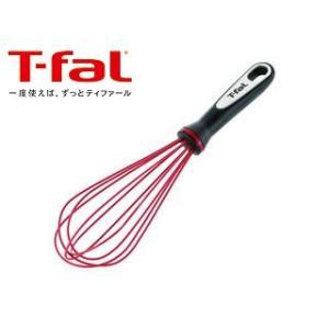 T-fal/ティファール  インジニオ ウィスク K21417|murauchi