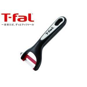 T-fal/ティファール  インジニオ ピーラー K21418 murauchi