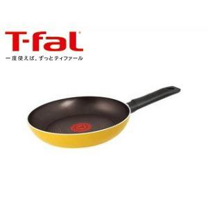 T-fal/ティファール  レモネードフライパン 21cm B20003|murauchi