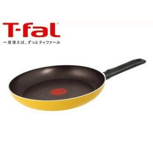 T-fal/ティファール  レモネードフライパン 25cm B20005 murauchi