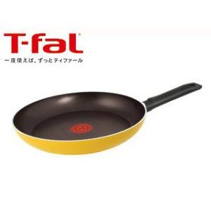 T-fal/ティファール  レモネードフライパン 27cm B20006|murauchi