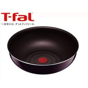 T-fal/ティファール  【納期未定】インジニオ・ネオ  マホガニー・プレミア ウォックパン 26cm L63177|murauchi