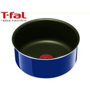 T-fal/ティファール  インジニオ・ネオ グランブルー・プレミア ソースパン 20cm L61430|murauchi
