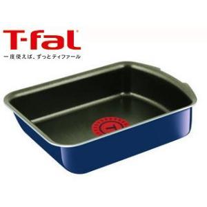 T-fal/ティファール  インジニオ・ネオ グランブルー・プレミア エッグロースター L61418|murauchi