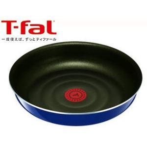 T-fal/ティファール  【納期未定】インジニオ・ネオ グランブルー・プレミア フライパン 22cm L61403|murauchi