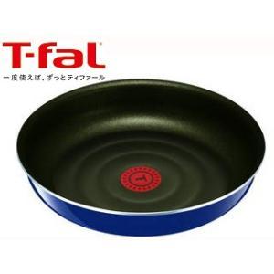 T-fal/ティファール  インジニオ・ネオ グランブルー・プレミア フライパン 26cm L61405|murauchi