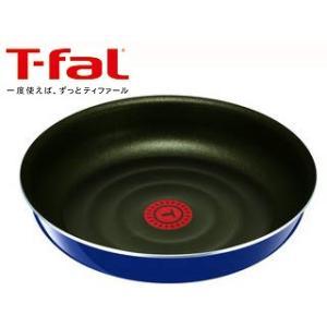 T-fal/ティファール  【納期未定】インジニオ・ネオ グランブルー・プレミア フライパン 28cm L61406|murauchi
