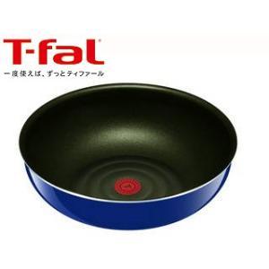 T-fal/ティファール  【納期未定】インジニオ・ネオ グランブルー・プレミア ウォックパン 26cm L61477|murauchi