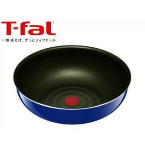 T-fal/ティファール  インジニオ・ネオ グランブルー・プレミア ウォックパン 28cm L61419|murauchi