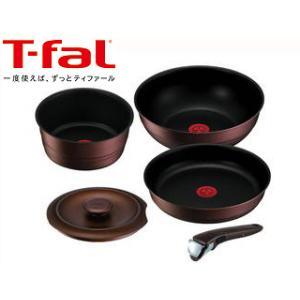 T-fal/ティファール  【納期未定】インジニオ・ネオ IHキャストラインN セット5 L854S5|murauchi