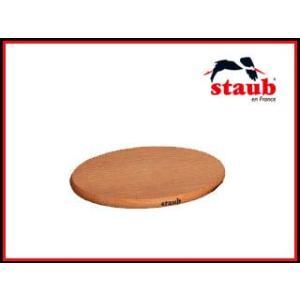 staub/ストウブ  ATL3201 マグネット トリベット(15×11cm) murauchi