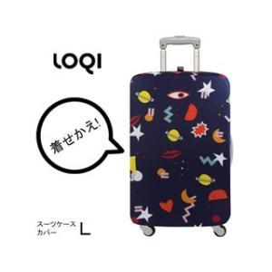 LOQI/ローキー  スーツケースカバー【CELESTE WALLAERT Night Night】Lサイズ■ラッゲージカバー|murauchi
