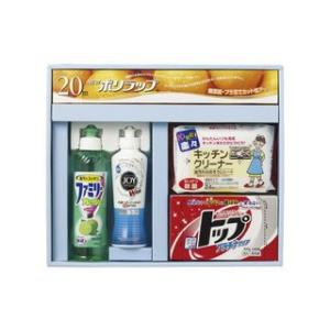 暮らしのクリーンセット No15  TN-15|murauchi