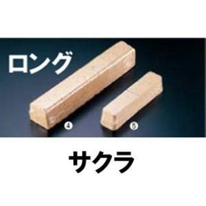進誠産業  DSM0800-1 燻製用 スモーク用ウッド ロング 【1本 300mm 】 (サクラ)|murauchi