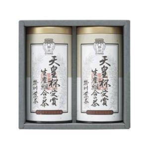 天皇杯受賞生産組合の茶   IAT−25