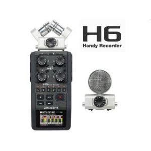 ZOOM/ズーム  ZOOM H6 (H-6) Handy Recorder 【CUBASE LE付属】|murauchi